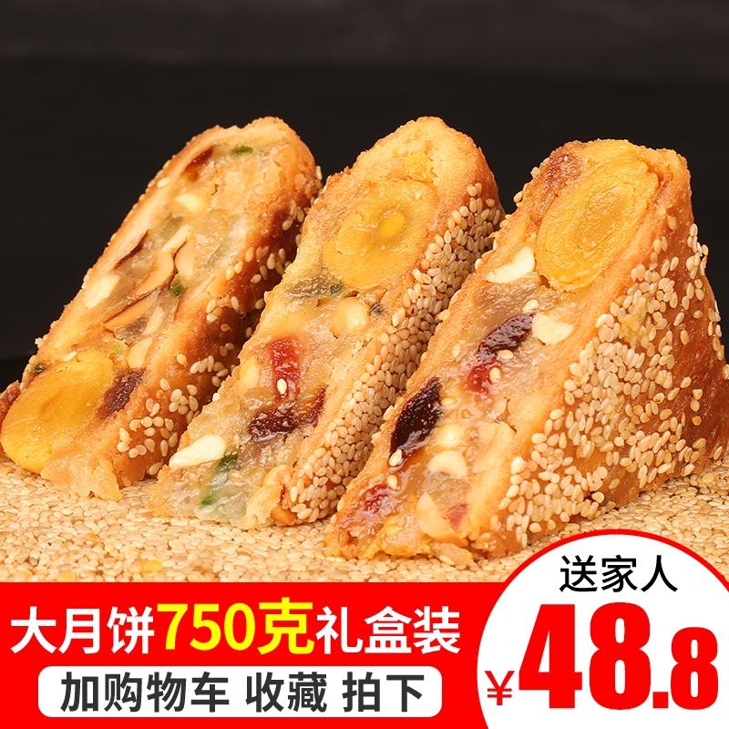 温州桥墩镇特产手工老式五仁鲜肉蛋黄大月饼散装多口味礼盒装特价