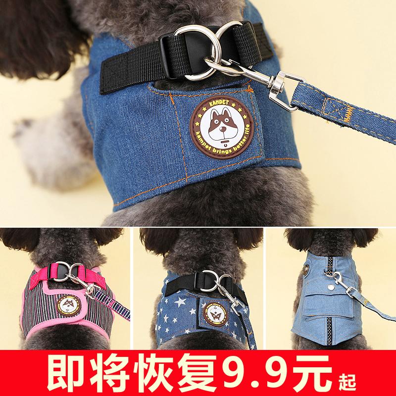 中型小型犬背心式牵引绳狗绳泰迪狗链子遛狗绳宠物胸背带狗狗用品