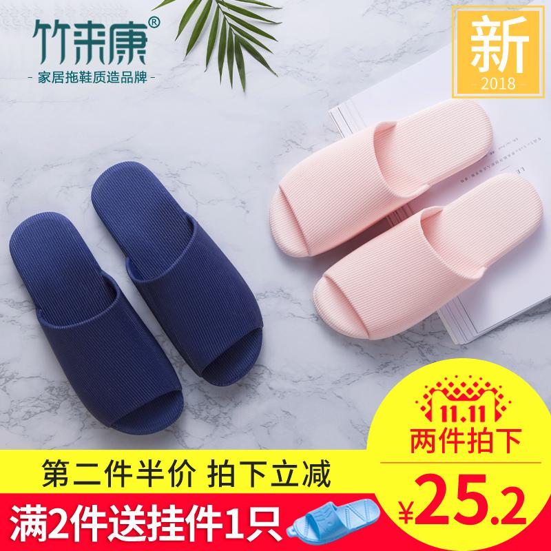 2018新款拖鞋女夏浴室洗澡防滑厚底男士 情侶家用室內涼拖鞋居家