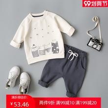 乐努比(小)童装婴儿春秋两件套装0id121-3am宝宝秋装洋气衣服2