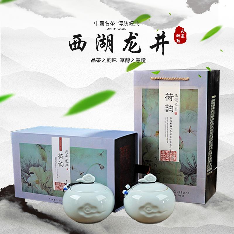 西湖龙井茶叶绿茶2017新茶明前特级春茶高档礼盒装200g杭州特产