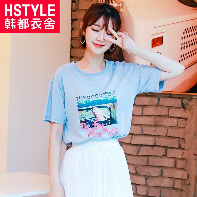 韩都衣舍2018韩版女装夏装新款宽松印花上衣短袖T恤EQ12360婋