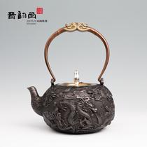 晋韵堂小九龙纯手工老铁壶铸铁生铁壶烧水壶茶具送礼晋城煮茶器