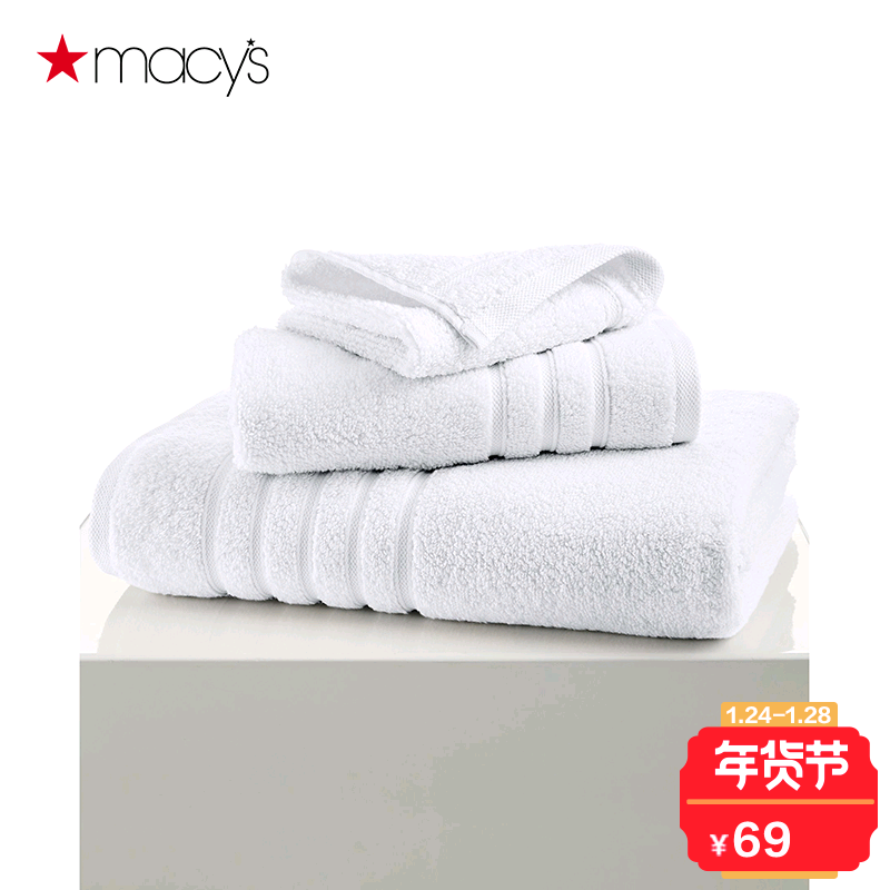 Macy's五星酒店全棉毛巾吸水加厚Hotel Collection26691055