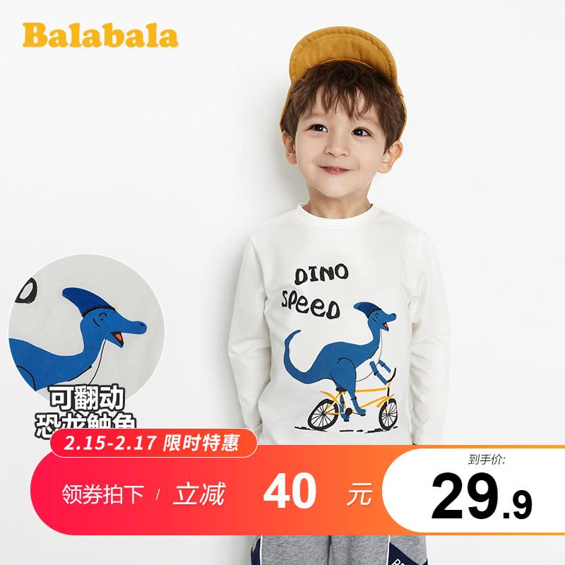 巴拉巴拉宝宝T恤儿童长袖男童春装2020新款童装小恐龙洋气上衣潮