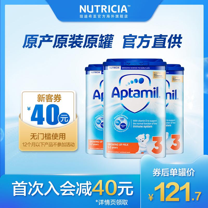 英国原装进口Aptamil爱他美幼儿配方奶粉3段12-24个月800g*三罐装
