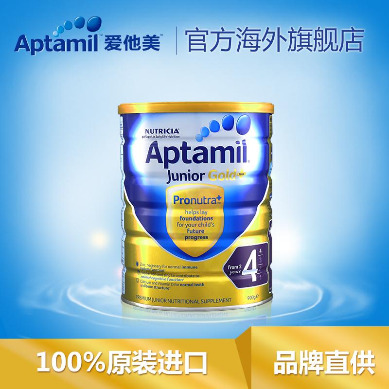 澳洲爱他美4段Aptamil幼儿配方奶粉金装24个月以上900g新西兰原厂