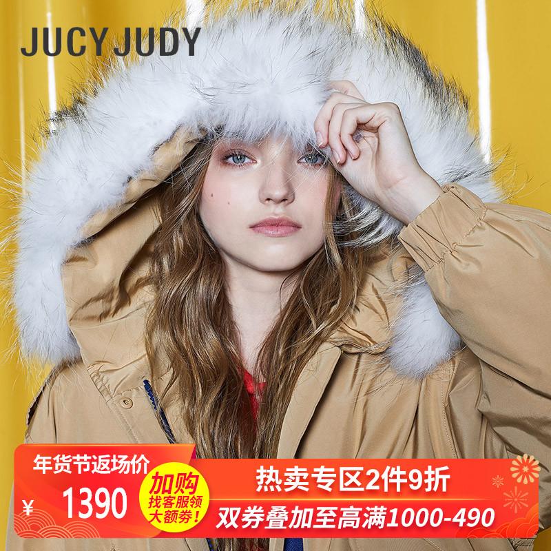 Jucy Judy百家好2019冬季羽绒服女宽松连帽白鸭绒大衣JSDJ720E