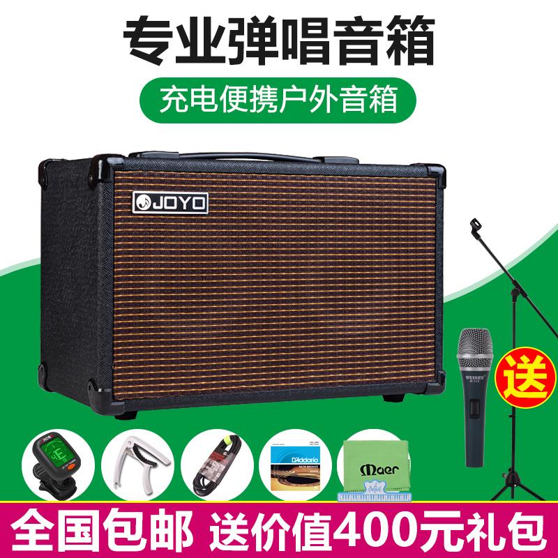 卓乐AC20 AC40充电便携式卖唱木吉他音箱民谣弹唱户外演出音响