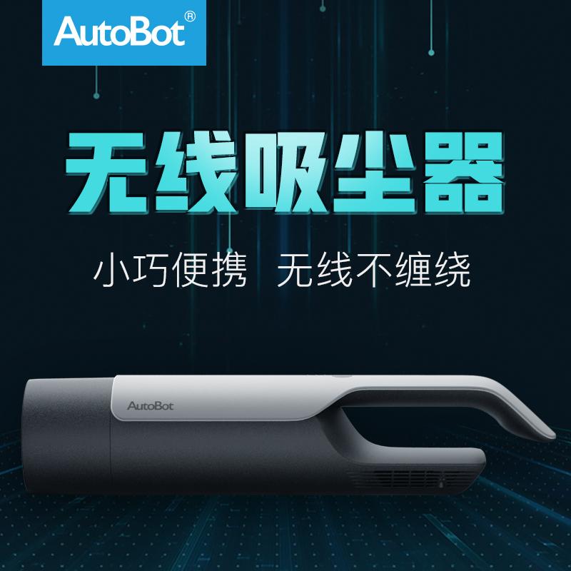 AutoBot车载吸尘器无线充电式手持迷你VLite大功率强力汽车家两用