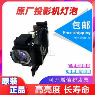 原装日立HCP-325X HCP-360X DT01021 LCX111 LCX101投影机灯泡