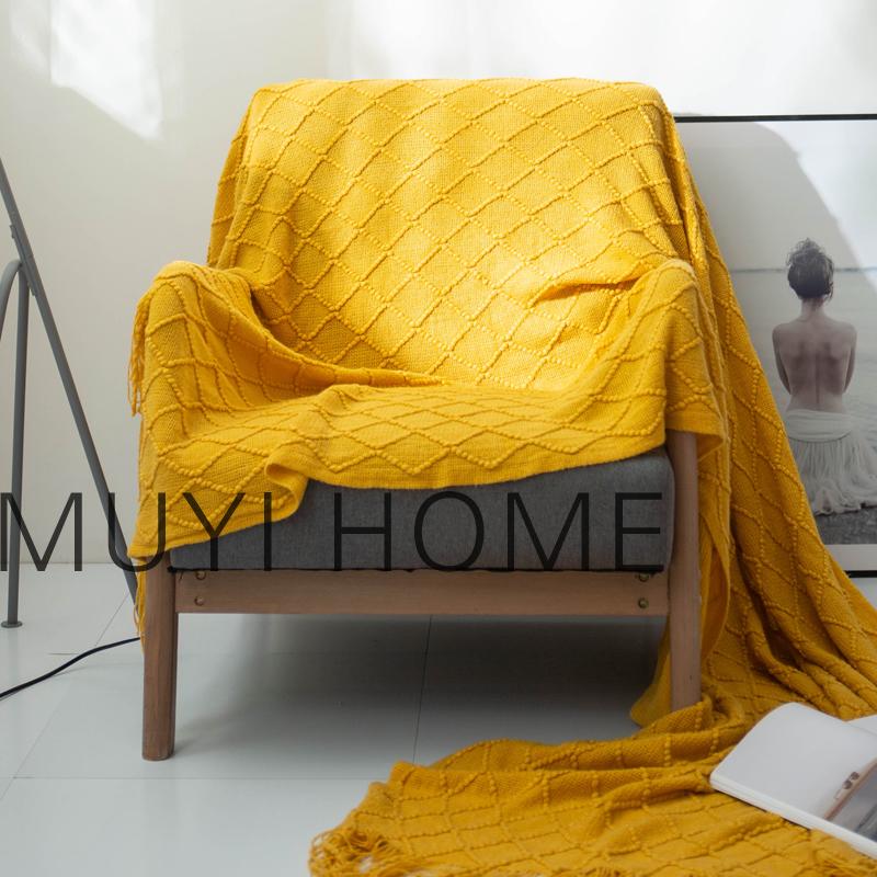 北欧复古菱格毛线毯子夏纯色针织毯床尾毯床搭沙发毯搭巾休闲盖毯