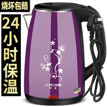 正品半球电水水go4家用30um保温电热烧水壶自动断电开水壶大