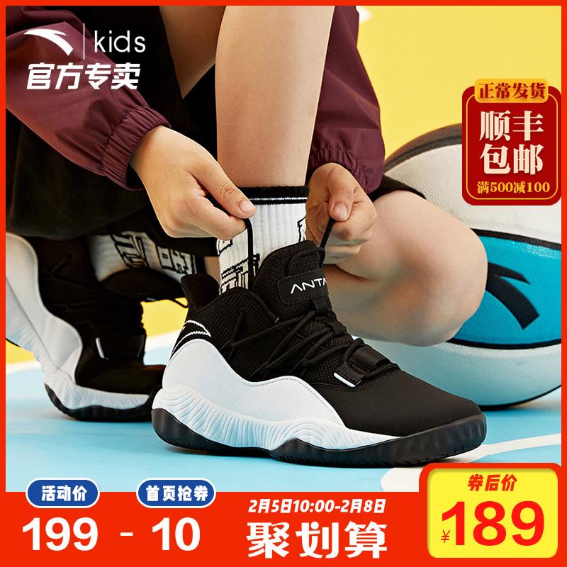 安踏儿童篮球鞋2020春秋季官网男童运动鞋中大童跑步鞋小学生球鞋