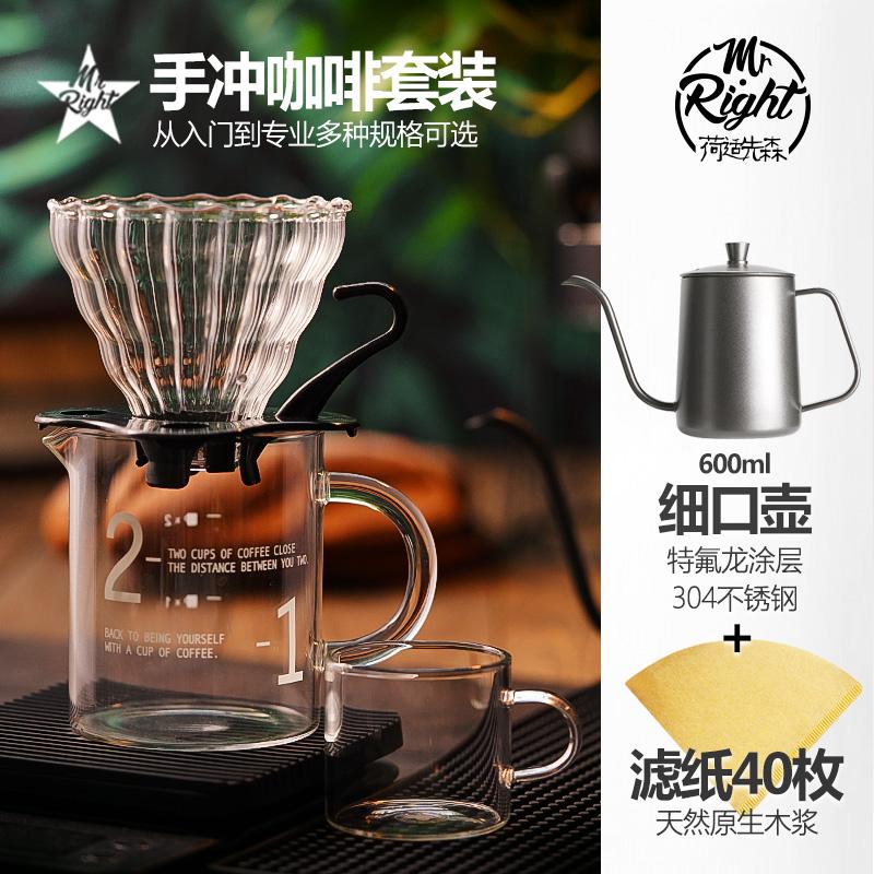手冲咖啡壶套装家用煮咖啡器具 v60咖啡过滤杯 玻璃分享壶 刻度杯