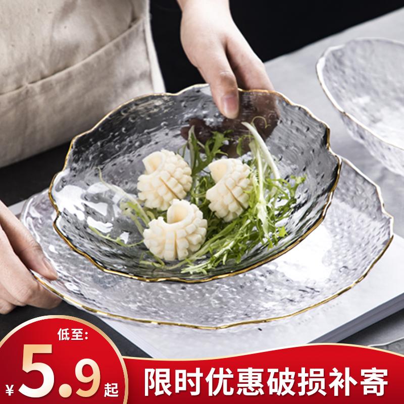 日式玻璃水果盘北欧风格创意果盘现代简约客厅茶几家用零食干果盘