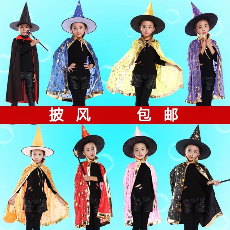 万圣节儿童服装万圣节斗篷披风魔术服装儿童表演披风cos女巫服