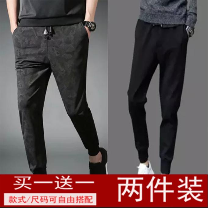休闲 裤子 男士 耐磨 耐穿 便宜 上班 工作服 耐脏 金属
