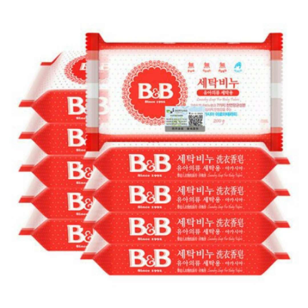 韩国保宁正品婴儿洗衣皂宝宝BB尿布肥皂抗菌无刺激200g*10块装