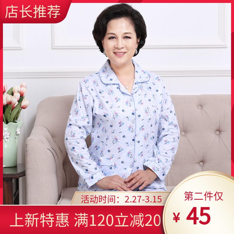 中老年睡衣女夏纯棉长袖薄款妈妈家居服套装春秋季蓝色全棉质老人
