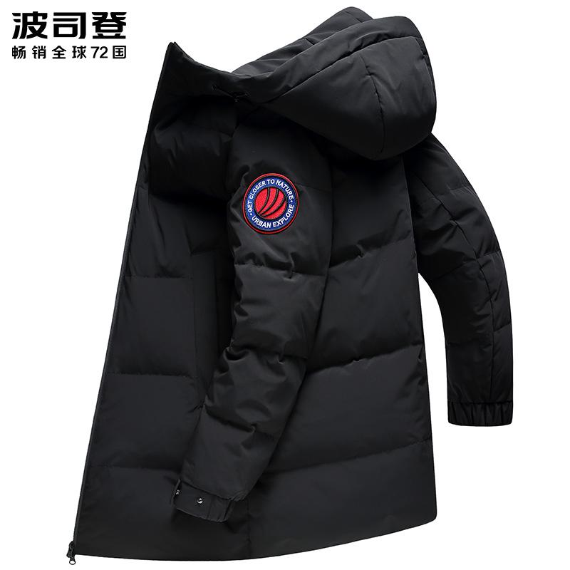波司登中长款鹅绒羽绒服男冬季工装保暖外套极寒系列加厚2019新款