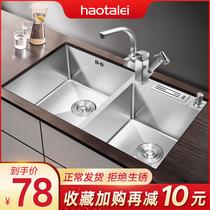 廚房水槽雙槽家用手工洗菜盆304不鏽鋼洗碗槽加厚洗碗池洗菜池