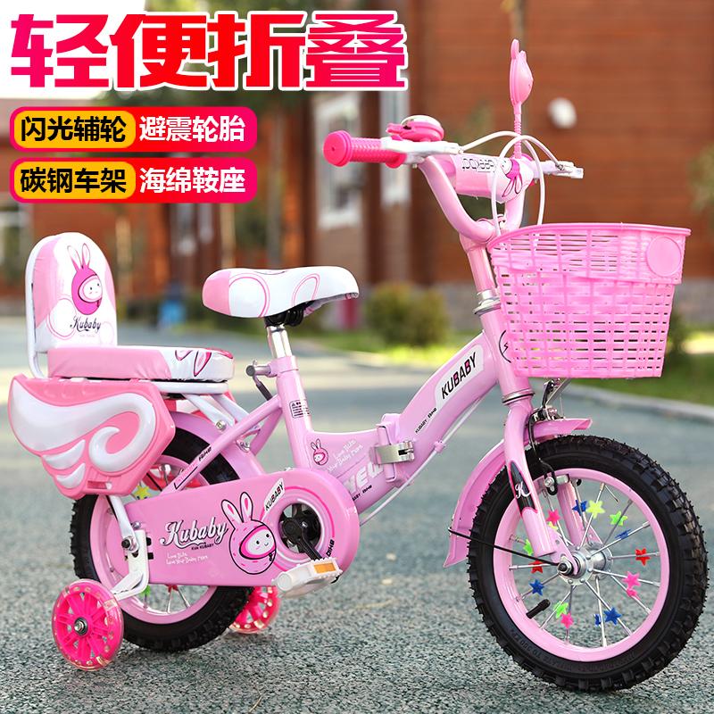 点击查看商品:儿童折叠自行车3岁宝宝脚踏单车2-4-6岁女孩小孩6-7-8-9-10岁童车