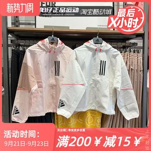 ADIDAS阿迪达斯外套女2020秋季新款运动休闲夹克上衣 GF0131 0133图片