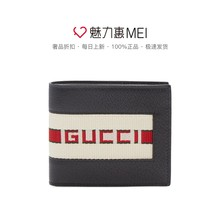 Gucci / Gucci Black Leather splicing letter logo design men's short Fold Wallet