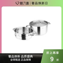 Fissler/ family family 24cm stainless steel soup pot + steamed tray with steaming tray is steamer.