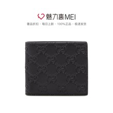 Gucci / Gucci black cowhide GG logo men's two fold short Wallet