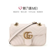 Gucci / Gucci white GG Marmont leather QUILTED CHAIN splicing Single Shoulder Bag Messenger Bag women's bag