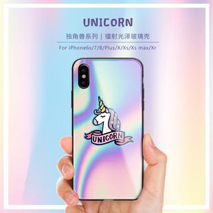 蓝光苹果XsMax仙女独角兽iPhone7plus手机壳全包6sp创意Xr卡通薄8