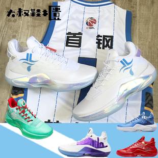 特步林书豪篮球鞋游云4代林书豪pe全明星圣诞纯白北京实战篮球鞋图片