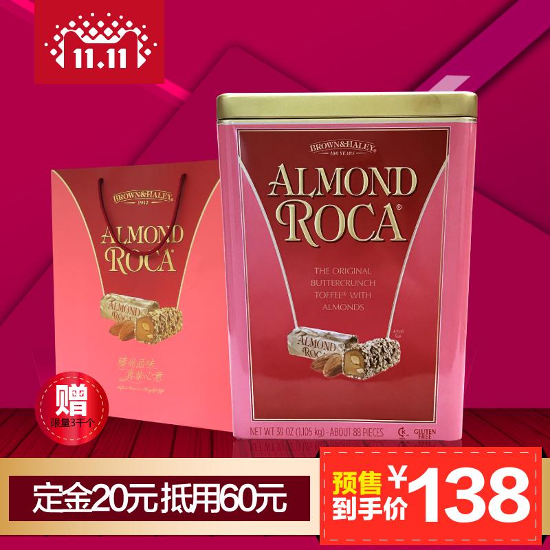 预Almond Roca乐家扁桃仁巧克力1105g大铁罐糖果美国进口礼盒零食