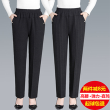 中老年的女裤lo3秋式宽松is外穿高腰冬季加绒加厚奶奶裤休闲