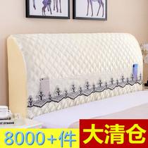 床头套罩简约现代全包欧式弧形实木皮布床靠背罩保护套床头罩套