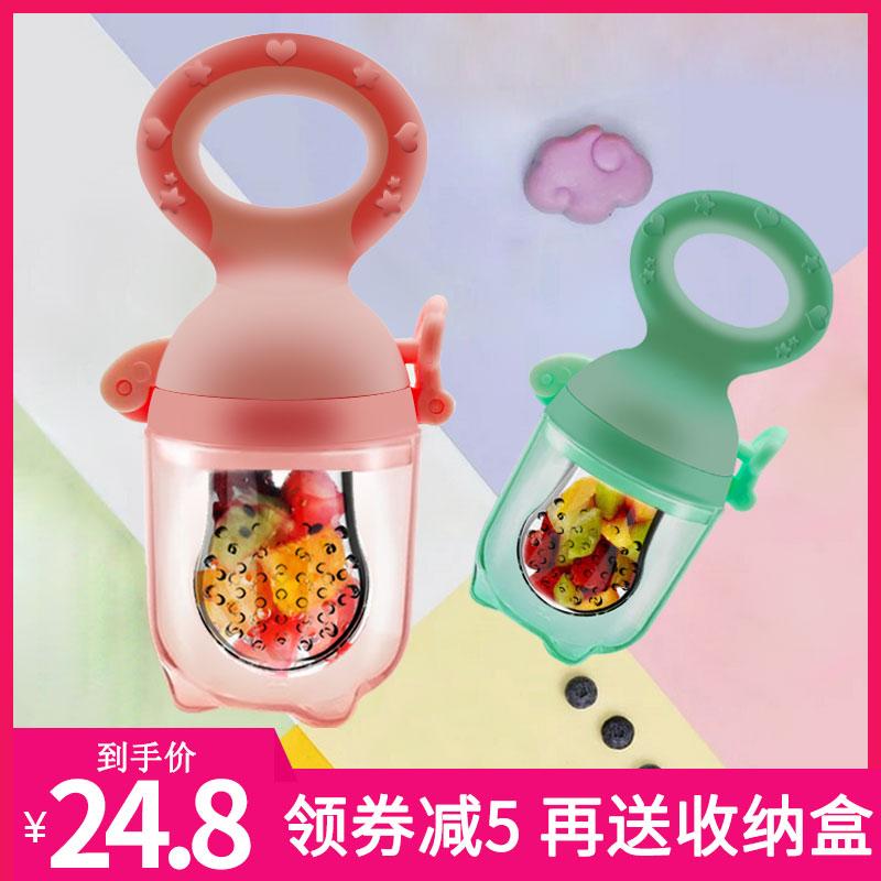 婴幼儿食物咬咬袋果蔬乐宝宝磨牙棒硅胶小孩吃水果辅食器6-12个月
