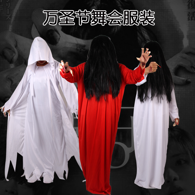 万圣节cos成人女鬼新娘恐怖贞子女吸血鬼衣笔仙舞会化妆道具服装