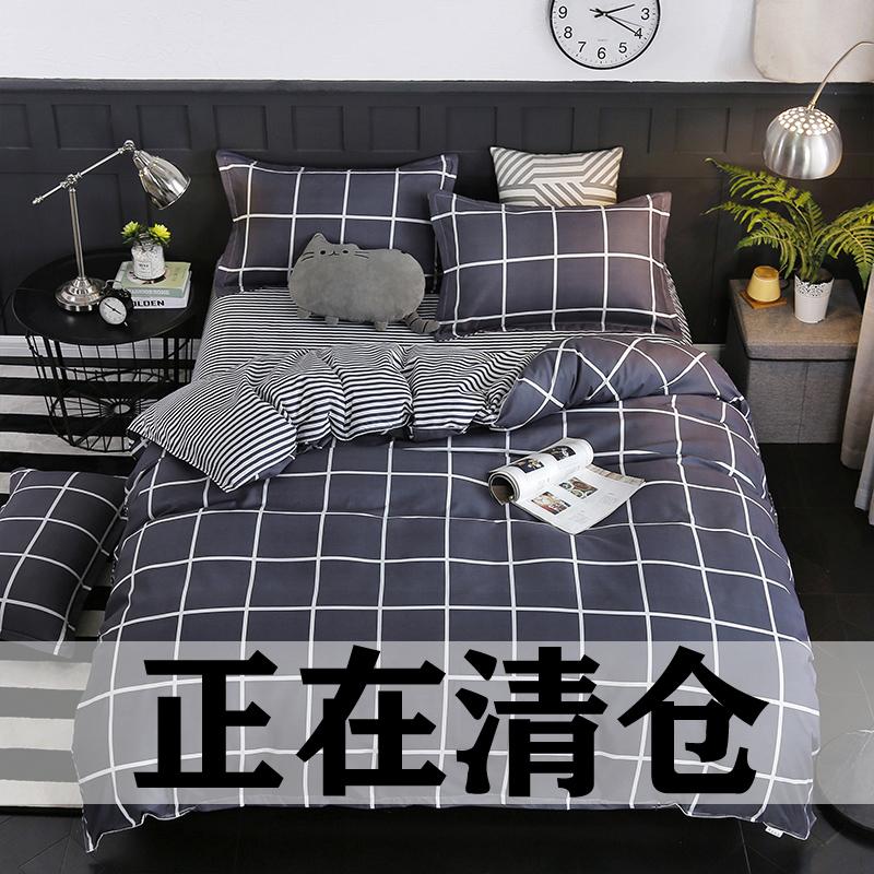 【现货秒发 】四件套全棉纯棉特价ins风床上用品双人网红床单