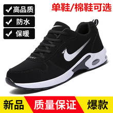 秋冬季男鞋爱耐克韩款潮鞋皮面透气鞋ad14气垫男yz跑步鞋男