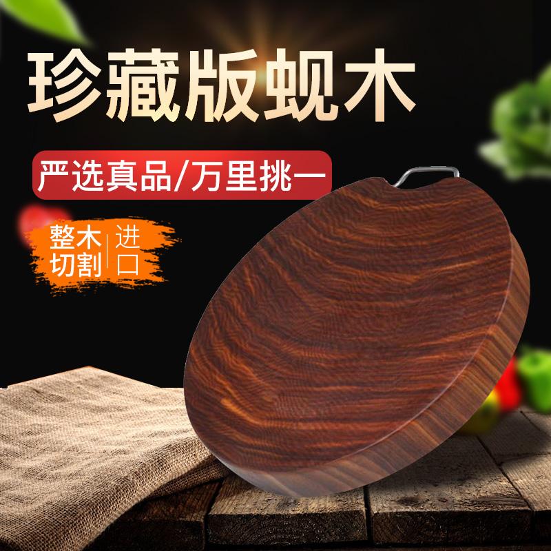 厨房生活好帮手|购买铁木砧板什么牌子的好|实木案板价格|致青春、江南太太、厨帮宝、红箭、桂胜、宝腾、壮乡和厨来厨往怎么样|推荐选择哪个品种质量更好|越南蚬木菜板十大品牌销量排行榜