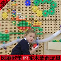 幼儿园早教百变插珠儿童益智墙面装饰拼插积木操作拼图拼板教玩具