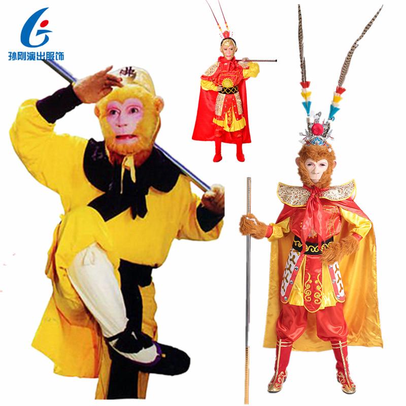 鲁禹孙刚儿童齐天大圣孙悟空演出服套装美猴王表演服成人舞台衣服
