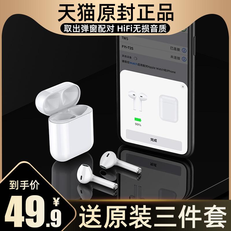 夏新真无线蓝牙耳机双耳一对迷你超小跑步运动挂耳塞式入耳超长待机适用于iPhone苹果X华为小米安卓通用男女