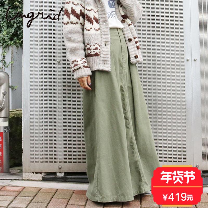 Ungrid17新款  工装风帅气A字长裙半身裙 日本官网直邮