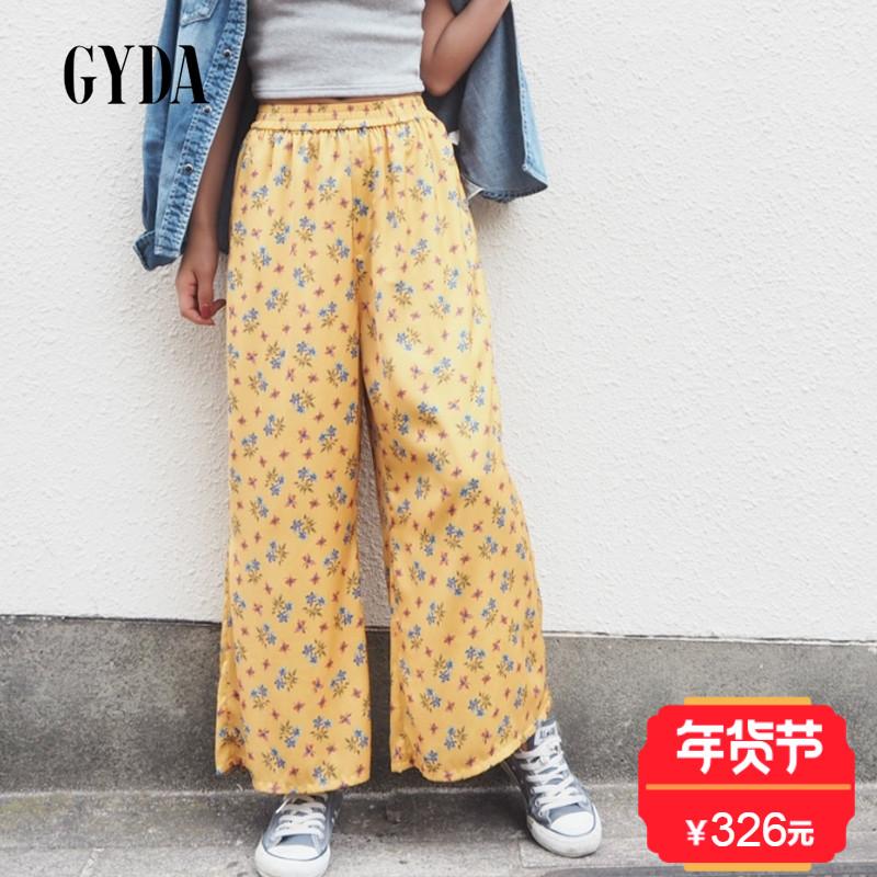 GYDA17新款 复古碎花糖果色显瘦阔腿裤长裤  日本官网直邮