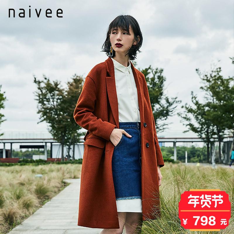 纳薇2017冬季新款双排扣复古时尚茧型直筒毛呢大衣女中长款外套