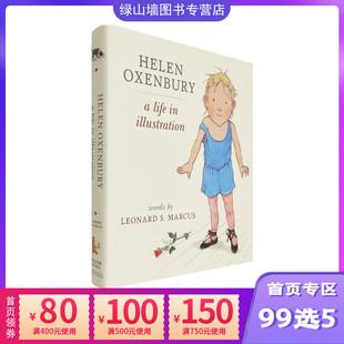 英文原版 Helen Oxenbury A Life in Illustration 与绘画相伴的一生 海伦.奥克森伯里传记 精装大合辑