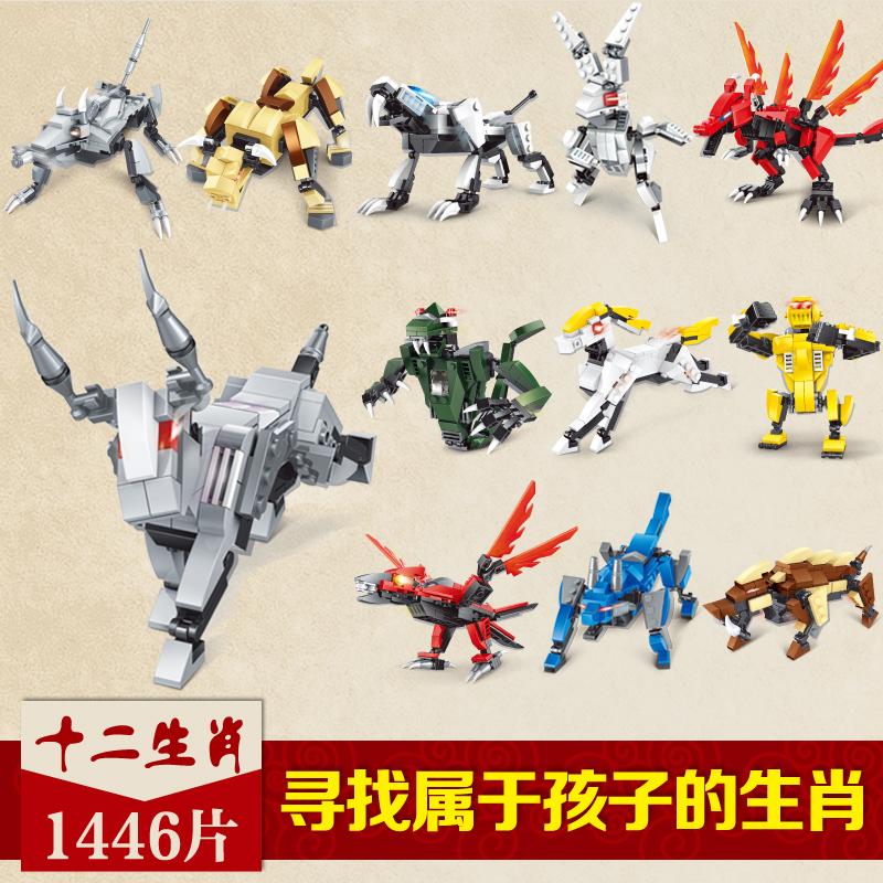 杰星兼容乐高拼装积木男孩子组装动物恐龙十二生肖铠甲玩具6-10岁